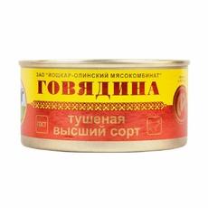 Тушенка из говядины  высший сорт ГОСТ  325 гр