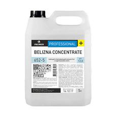 Средство с дезинфицирующим эффектом на основе хлора Belizna 5 л