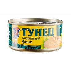 Тунец филе в собственном соку 5 Морей 185 гр