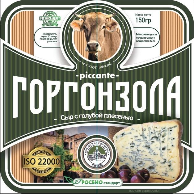 Сыр Горгонзола  с голубой плесенью Курцево 150 гр