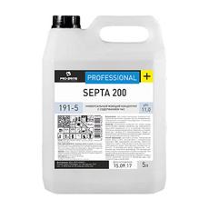 Средство жидкое дезинфицирующие на основе ЧАС Septa 200 5 л