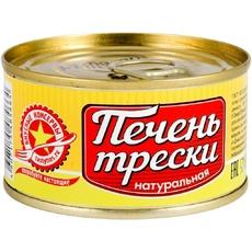 Печень трески натуральная Вкусные консервы 120 гр