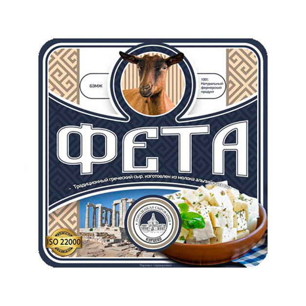 Сыр Фета из козьего молока Курцево 150 гр