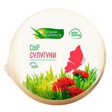 Сыр Сулугуни  Луговая свежесть 45%