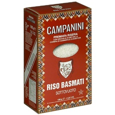 Рис Басмати 1 кг
