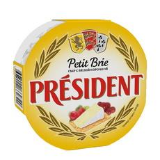 Сыр Бри (Brie) мягкий с белой плесенью President 60% 125 гр