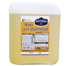 Жир жидкий для фритюра Астория 10 л (канистра)