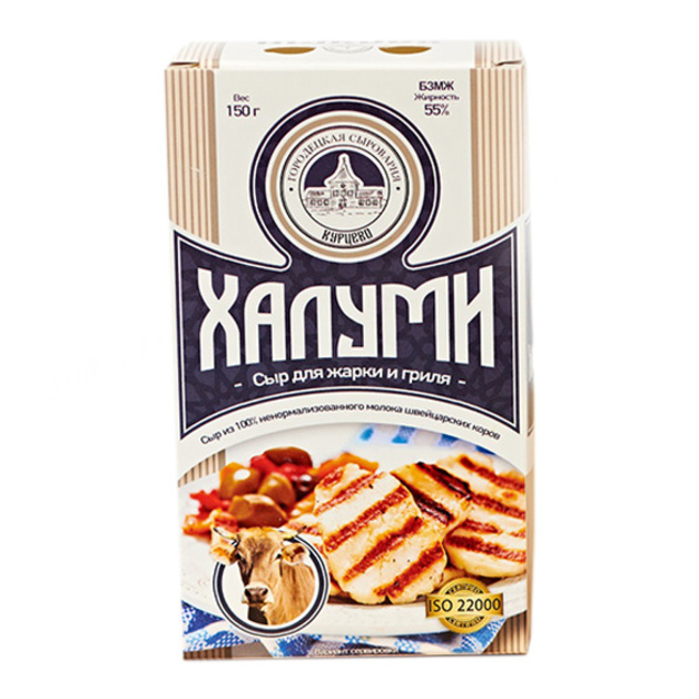 Сыр Халуми Курцево 150 гр