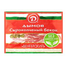 Бекон Венгерский сырокопченый Дымов нарезка 500 гр