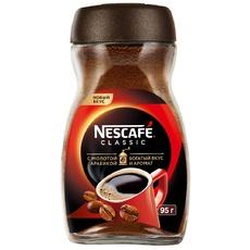 Кофе растворимый сублимированный Nescafe Classic 95 гр