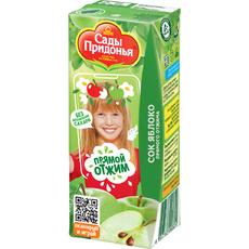 Сок Сады Придонья яблоко прямого отжима 0,2 л