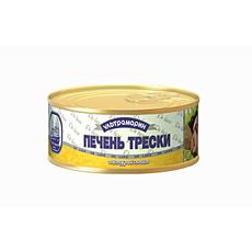 Печень трески Ультрамарин натуральная с ключом 230 гр