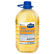 Жир жидкий для фритюра Астория 5 л (4,3 кг)