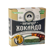 Сыр Камамбер Хокайдо Курцево 150 гр