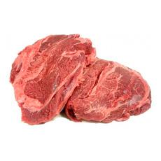 Щечки говяжьи заморозка 0,9 кг