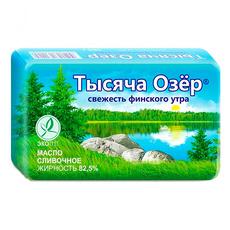 Масло сливочное 82,5% Тысяча озер 180 гр