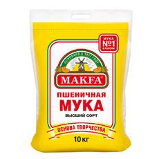Мука пшеничная в/с Макфа ~ 10 кг