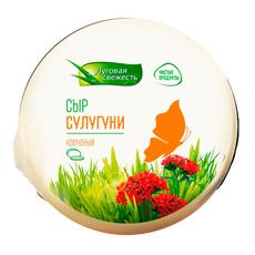 Сыр Сулугуни копченый Луговая свежесть 45% 650 гр