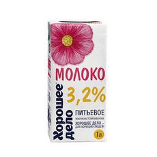 Молоко ультрапаст. Хорошее дело 3,2% т/п 0,95 л
