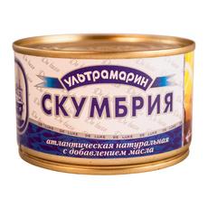 Скумбрия Ультрамарин НДМ ГОСТ 13865-2000 240 гр