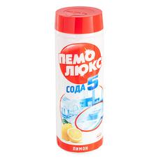 Средство чистящее Пемолюкс 480 гр
