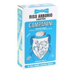 Рис Арборио для ризотто 1 кг