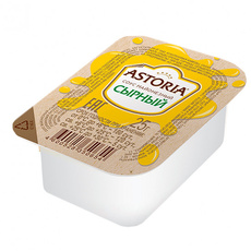 Соус майонезный  сырный Астория 125 шт*25 гр