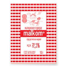Спред растительно-жировой 72,5% Malkom 180 гр