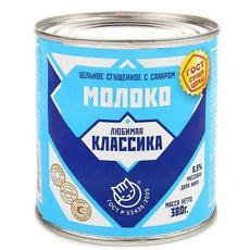 Молоко сгущенное цельное 8,5% ГОСТ 380 гр