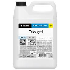 Средство для чистки, отбеливания и дезинфекции (гель концентрат) Trio-Gel Pro Brite 5 л