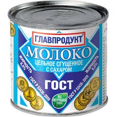 Молоко сгущенное цельное с сахаром ГОСТ Главпродукт 380 гр